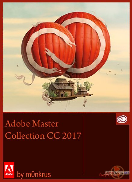 Adobe Master Collection CC 2017 Update 2 (x86/x64/RUS/ENG)