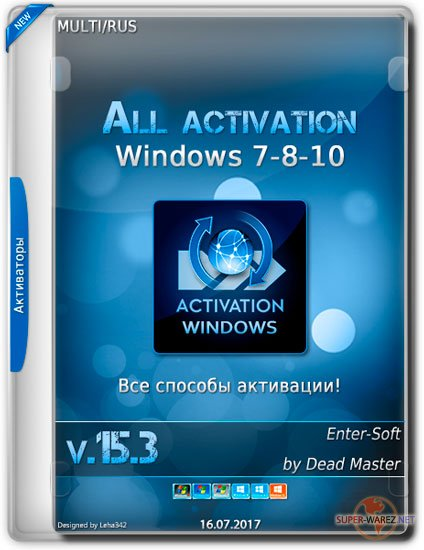All activation Windows 7-8-10 v.15.3 2017 (Multi/RUS)