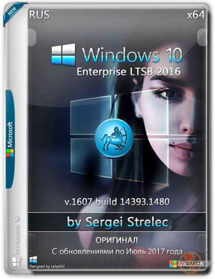 Windows 10 Enterprise LTSB x64 14393.1480 by Sergei Strelec (RUS/2017)