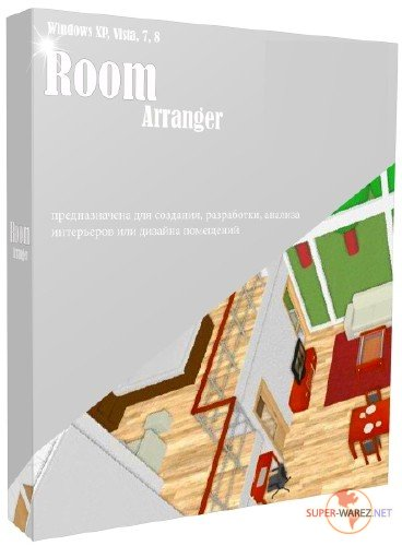 Room Arranger 9.3.0.595 Final