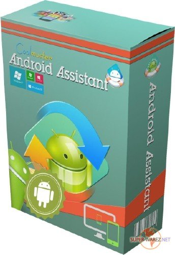 Coolmuster Android Assistant 4.1.12