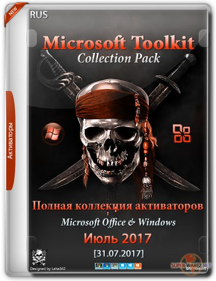 Microsoft Toolkit Collection Pack Июль 2017 (RUS)