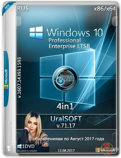 Windows 10 x86/x64 Pro & Enterprise LTSB 4in1 14393.1593 v.71.17 (RUS/2017)