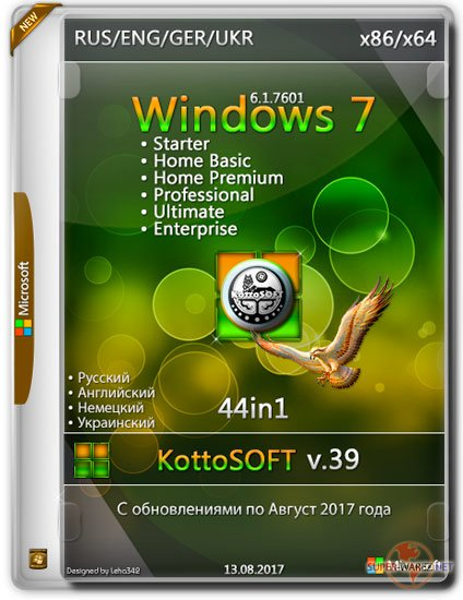 Windows 7 SP1 x86/x64 44in1 KottoSOFT v.39 (RUS/ENG/GER/UKR/2017)