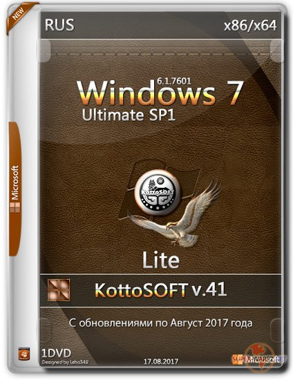 Windows 7 Ultimate SP1 x86/x64 KottoSOFT Lite v.41 (RUS/2017)