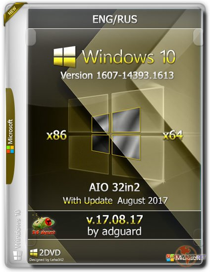 Windows 10 x86/x64 Ver.1607.14393.1613 With Update AIO 32in2 v.17.08.17 (RUS/ENG/2017)