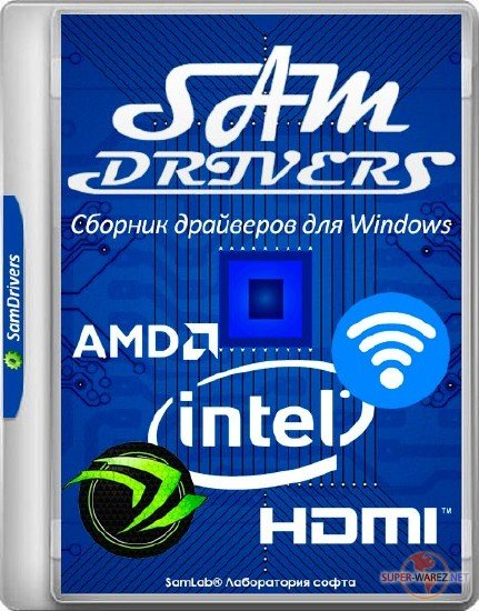 SamDrivers 17.8 (MULTI/RUS/2017)