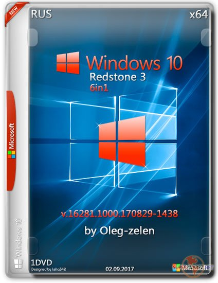 Windows 10 Redstone 3 x64 6in1 16281.1000 by Oleg-zelen (RUS/2017)
