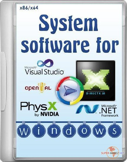 System software for Windows 3.1.2 (RUS/2017)