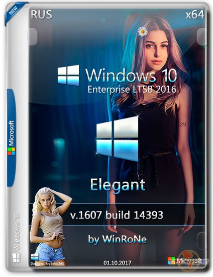 Windows 10 Enterprise LTSB x64 Elegant by WinRoNe (RUS/2017)