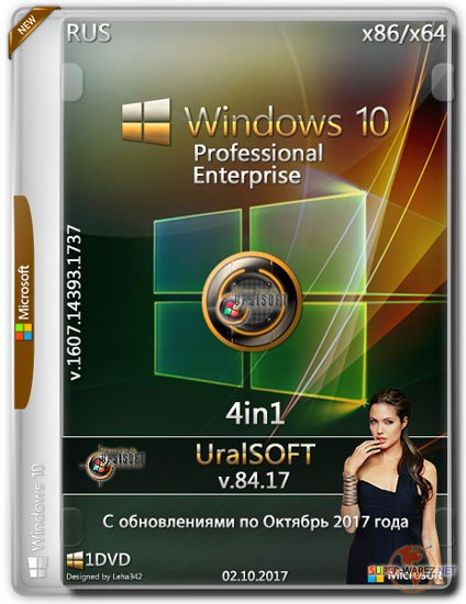 Windows 10 x86/x64 Pro & Enterprise 4in1 14393.1737 v.84.17 (RUS/2017)