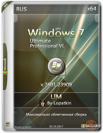 Windows 7 Ultimate & Pro VL SP1 x64 v.7601.23909 LIM (RUS/2017)