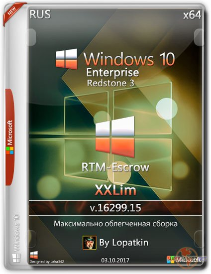 Windows 10 Enterprise x64 RS3 RTM-Escrow 16299.15 XXLim (RUS/2017)