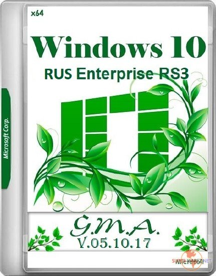 Windows 10 Enterprise RS3 G.M.A v.05.10.17 (x64/RUS)