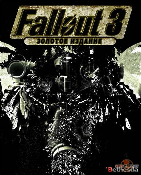 Fallout 3: Game of the Year Edition (2009/RUS/ENG/RePack)
