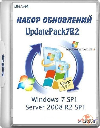 UpdatePack7R2 17.10.10 for Windows 7 SP1 and Server 2008 R2 SP1