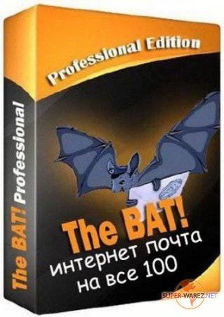 The Bat! Professional Edition 8.0.10 RePack/Portable by elchupacabra
