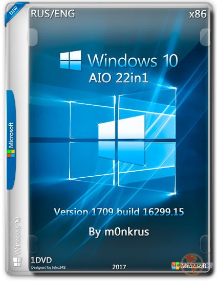 Windows 10 v.1709 x86 AIO 22in1 m0nkrus (RUS/ENG/2017)