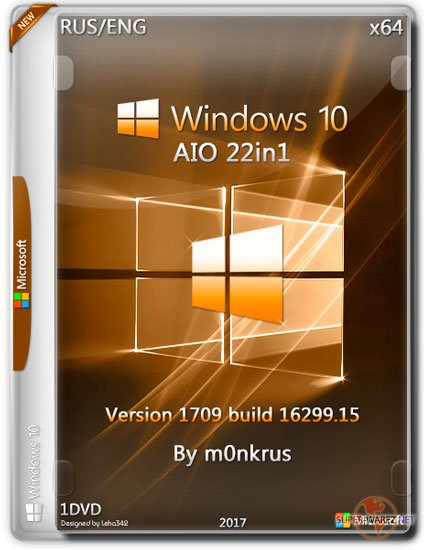 Windows 10 v.1709 x64 AIO 22in1 m0nkrus (RUS/ENG/2017)