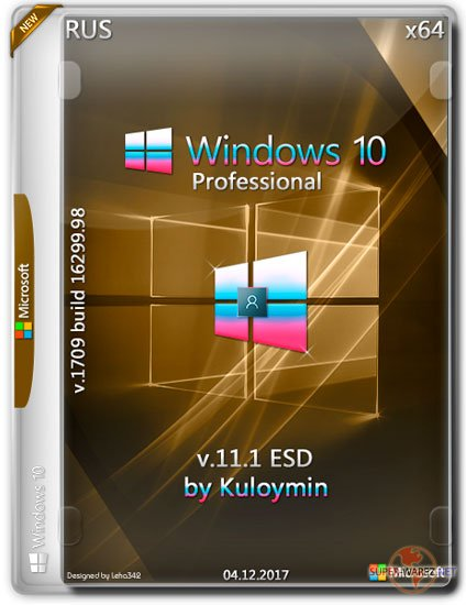 Windows 10 Pro x64 1709 by Kuloymin v.11.1 ESD (RUS/2017)