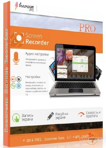 Icecream Screen Recorder Pro 5.07