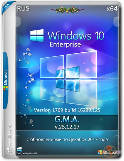 Windows 10 Enterprise x64 RS3 G.M.A. v.25.12.17 (RUS/2017)