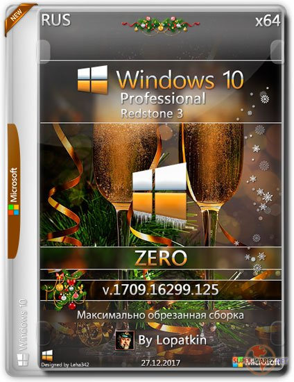 Windows 10 Pro x64 RS3 1709.16299.125 ZERO (RUS/2017)