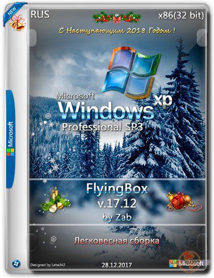 Windows XP Pro SP3 x86 FlyingBox by Zab v.17.12 (RUS/2017)
