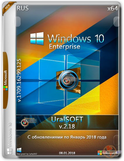 Windows 10 Enterprise x64 16299.125 v.2.18 (RUS/2018)
