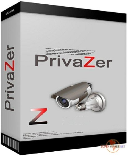 Privazer 3.0.39 Donors