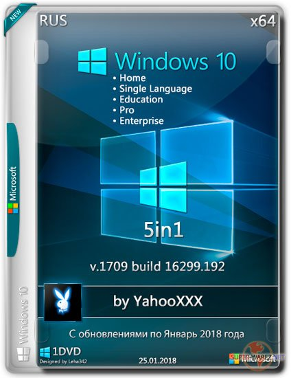 Windows 10 x64 1709.16299.192 5in1 v.1 by YahooXXX (RUS/2018)