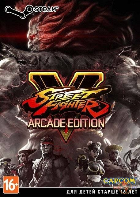 Street Fighter V: Arcade Edition (2016-2018/RUS/ENG/MULTi13/RePack)