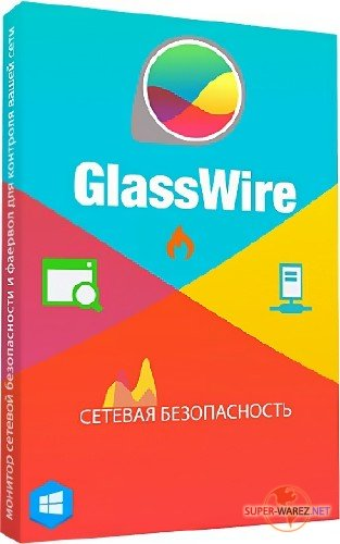 GlassWire Elite 2.0.84