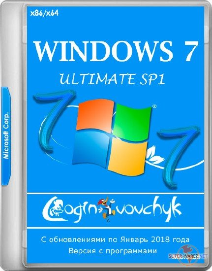 Windows 7 Ultimate SP1 x86/x64 by Loginvovchyk + Soft 01.2018 (RUS/2018)