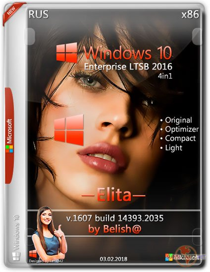 Windows 10 Enterprise LTSB 2016 x86 14393.2035 Elita by Bellish@ (RUS/2018)