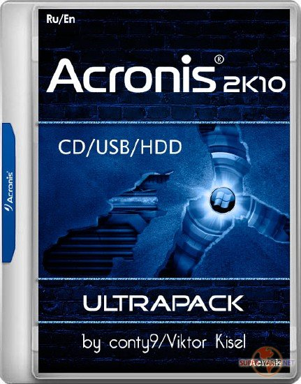 Acronis 2k10 UltraPack 7.13 (RUS/ENG/2018)