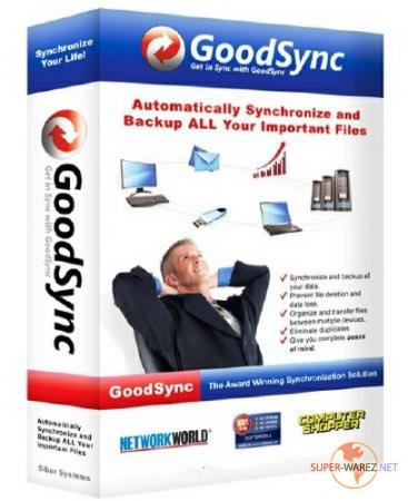 GoodSync Enterprise 10.7.6.7 (Rus/Multi)