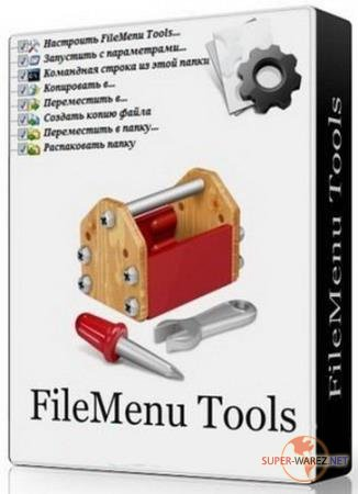 FileMenu Tools 7.5 Repack/Portable by elchupacabra