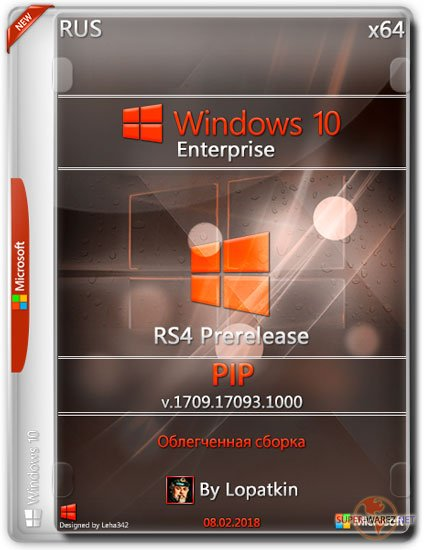 Windows 10 Enterprise x64 17093.1000 RS4 Prerelease PIP (RUS/2018)