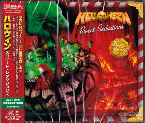 Helloween - Sweet Seductions [Japanese 3 CD] (2017) MP3