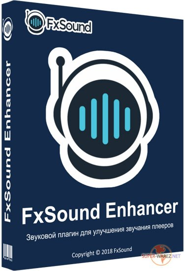 FxSound Enhancer 13.019 + Rus + RePack by KpoJIuK