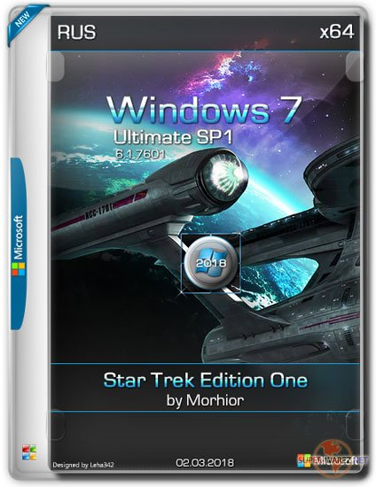Windows 7 Ultimate SP1 x64 Star Trek Edition One by Morhior (RUS/2018)
