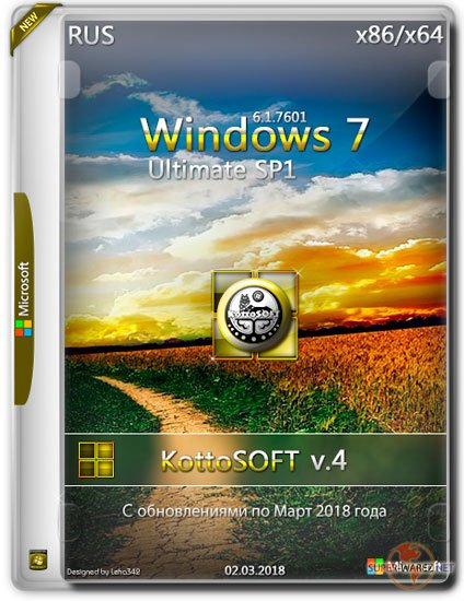 Windows 7 Ultimate SP1 x86/x64 KottoSOFT v.4 (RUS/2018)