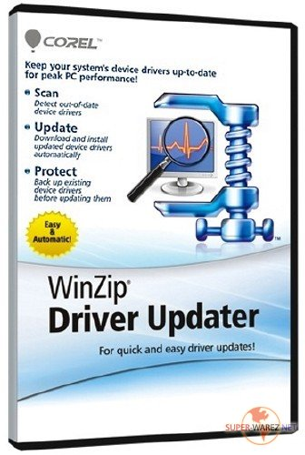 WinZip Driver Updater 5.25.6.2 Final