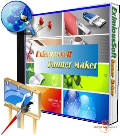 EximiousSoft Banner Maker PRO 3.02 (Ml/Rus/2018) Portable