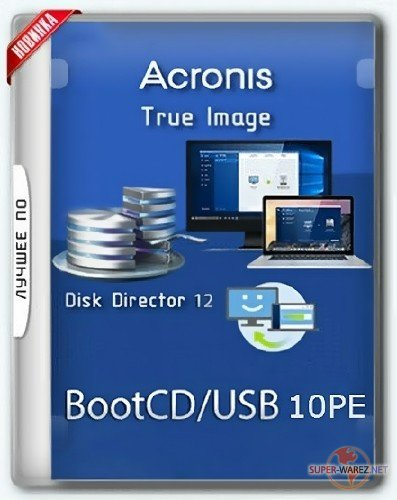 Acronis BootCD 10PE by naifle 22.04.2018