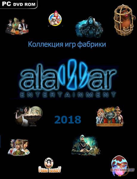 Alawar Collection 2018 (2018/RUS/ENG)