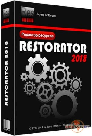 Restorator 2018 3.90 Build 1791 RePack by Diakov