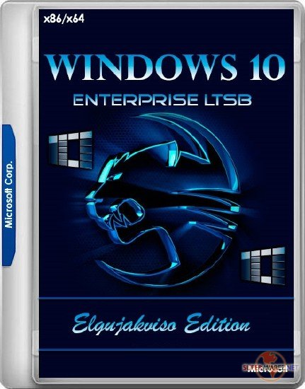 Windows 10 Enterprise LTSB x86/x64 Elgujakviso Edition v.16.06.18 (RUS/2018)