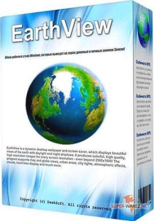 DeskSoft EarthView 5.12.5 RePack by elchupacabra
